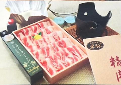※配送料はお客様ご負担】オリーブオイル黒豚しゃぶしゃぶセット2〜3人前キット有⇒4500円(税込)