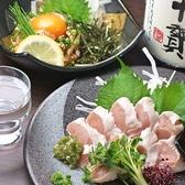 山鶏HANAREのおすすめ料理3