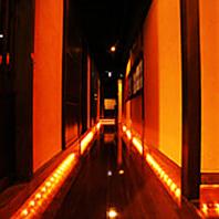 北新地駅宴会はゆったり落ち着ける和の個室空間居酒屋!