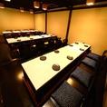 ◆宴会掘り炬燵個室 ~24名様用/大人数に最適な宴会個室です。様々なシーンでご利用頂けます。下見もぜひお問い合わせください。