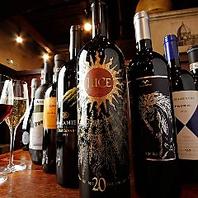 厳選されたイタリアワインが豊富に揃っています!