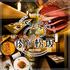 赤坂個室×チーズタッカルビ 肉の松坂