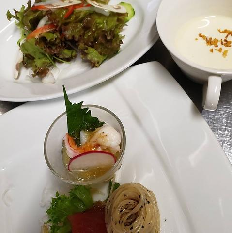 彩食家 菜々畑