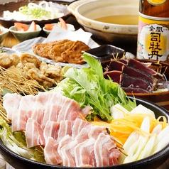 四国郷土活性化 藁家88 わらやはちはち 三宮店のおすすめ料理1