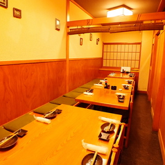 湘南茅ヶ崎 道 7.31 関内店の雰囲気1