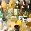 お寿司にピッタリのお酒も種類豊富に取り揃えております。ビール・ハイボール・サワー・カクテル・焼酎各種280円!!