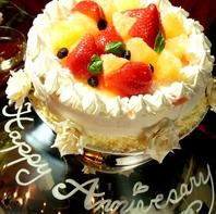 誕生日 , 記念日 に!オーダーケーキをご用意♪