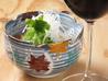 和食&ワイン 芦屋 いわいのおすすめポイント3