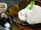カフェギャラリー ゆずり葉のおすすめ料理3