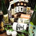 全国から15種類の地酒を取り揃えております!中でも年間全国で2000本しか出荷しないプレミアム地酒もリーズナブルにご提供しております♪