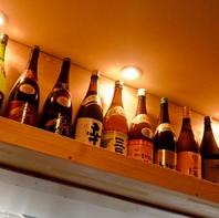 ○日本全国から厳選仕入れ…日本酒と焼酎が豊富にご用意