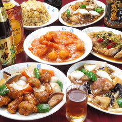 中華料理 仙龍の写真