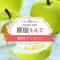 チーズリゾート CHEESE RESORT すすきの札幌店の雰囲気3