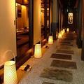 絢爛個室と創作和食 喜響 kikyou 名古屋駅前店の雰囲気1