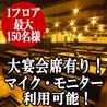 甘太郎 すすきのアーバンビル店のおすすめポイント3