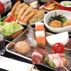 串かつと餃子のお店 たつきのおすすめ料理1