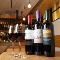 全41種類の豊富なワイン数★ワイン好きも初心者も!