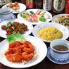 上海飯店のおすすめポイント3
