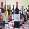 Brasserie Sentir Bon ローストチキンとビール&ワインのおすすめポイント2