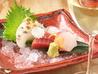 和食&ワイン 芦屋 いわいのおすすめポイント2