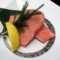 料理メニュー写真上タン塩焼(ネギ付)