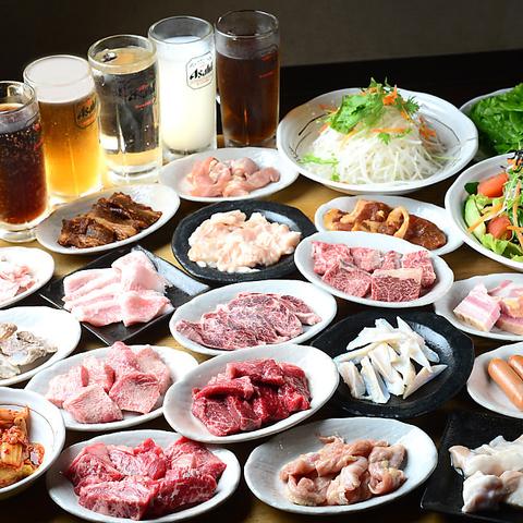 【食べ放題!】大人気!黒毛和牛食べ放題コース!