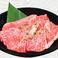 <国産牛> 上カルビ (タレ・塩)