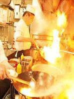 【安くて旨いで大人気】本場中国の料理人の本格絶品の味