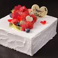 姉妹店のRUBETTAからケーキの準備もさせていただきます。1500円から、ご希望ご予算に応じてご用意いたします。