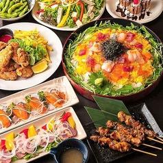 長野個室居酒屋 福わうち 長野駅前店のおすすめ料理1