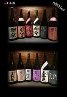 【日本酒にものこだわり】ます