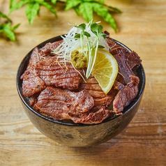 炙り焼き牛タン丼