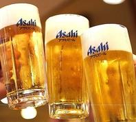 アルコール豊富に取り揃え
