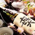 ◆ご宴会無料特典あり。一升瓶寄せ書きやグラス寄せ書きなど、思い出に残るご宴会がおすすめです♪詳しくはスタッフまで!蒲田駅東口より徒歩3分の和食居酒屋で、楽しいひと時をお過ごしください。もつ鍋・焼肉・新鮮な海鮮料理などおいしい逸品を豊富にご用意してお待ちしております。