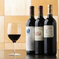 素材の味を生かした当店の会席はワインとの相性も抜群