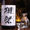 【獺祭三割九分】最高の酒米といわれる山田錦を39%まで磨いて醸した純米大吟醸。