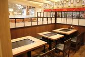京都 わらい食堂 イオンモール四條畷店の雰囲気2