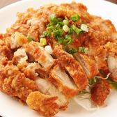 中華居酒屋 三百楽 さんびゃくらくのおすすめ料理3