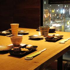 HOKKAIDO 和食七輪 ひやまるの雰囲気1