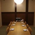 6名様用個室。飲み会、お誕生日のお祝い等様々な各種宴会にもご利用ください☆