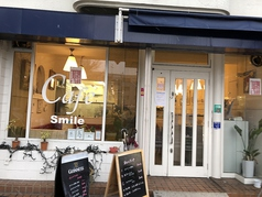 Cafe スマイルの写真