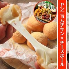 名駅肉酒場×韓国食堂 DTB87のおすすめ料理1