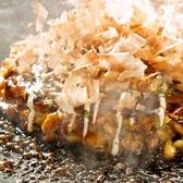 粉や 津田沼店のおすすめ料理2