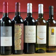 ナチュラルワインも豊富に取り揃えております。