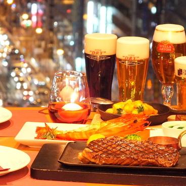 BEER&GRILL SUPER DRY あべのハルカス店のおすすめ料理1