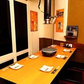 <2F:テーブル席>最大7名様まで!他に4名テーブルが2卓ございます!
