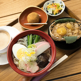 富久屋カフェ 花ス五六 東松山店のおすすめ料理2