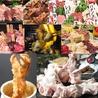 豚と牛とホルモン焼肉酒場 もんほるのおすすめポイント2