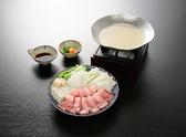 泉岳寺門前 紋屋のおすすめ料理2