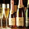 シャンパンダイニング Rain レインのおすすめポイント2